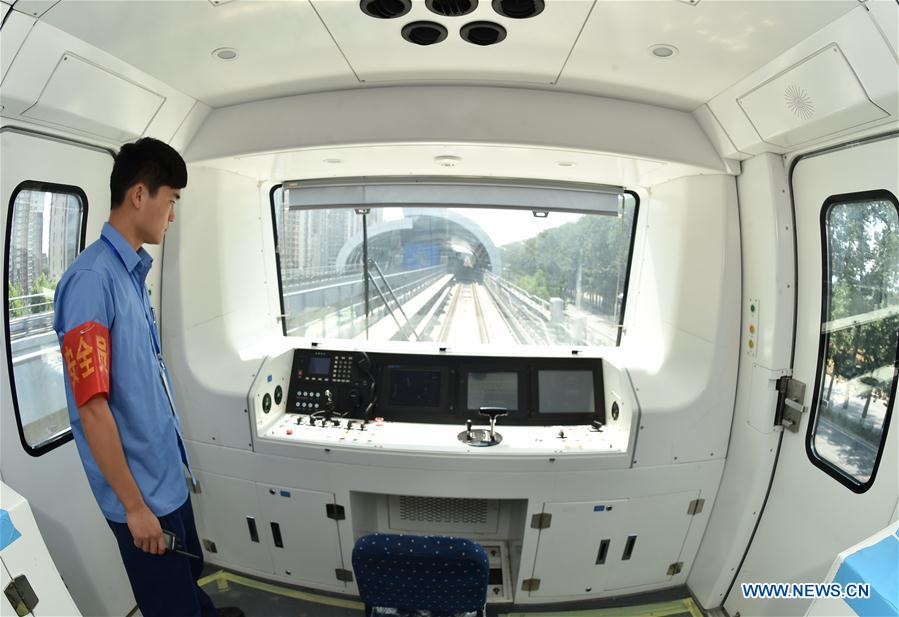 CHINA-BEIJING-AUTOMATIC-SUBWAY (CN)