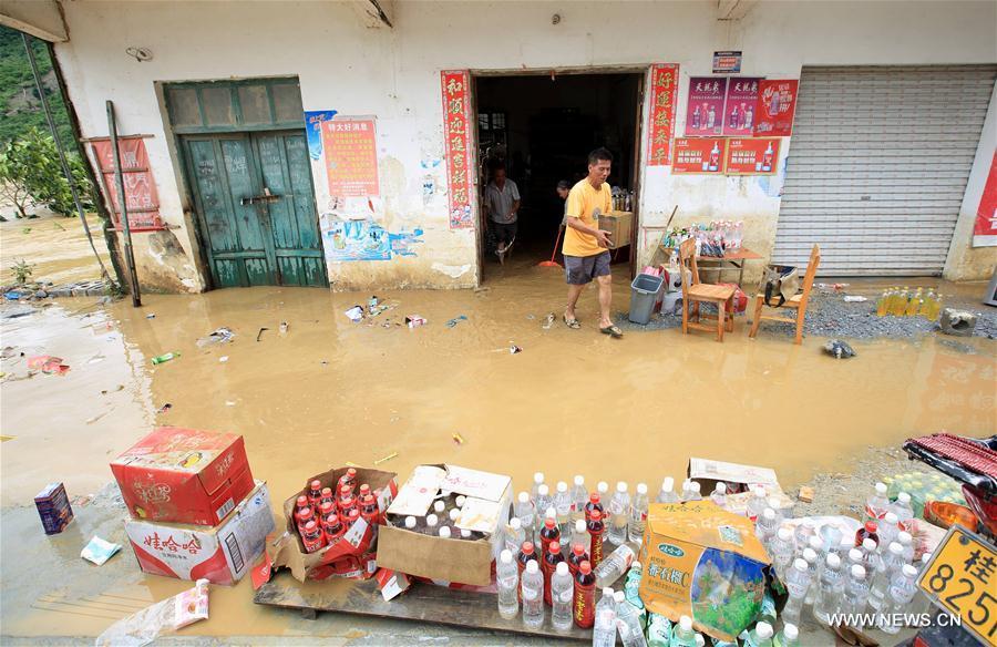 #CHINA-GUANGXI-HECHI-FLOOD(CN)