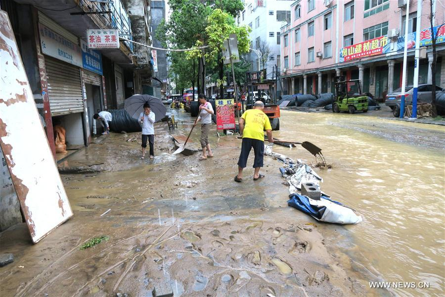 #CHINA-GUANGXI-HECHI-FLOOD(CN)
