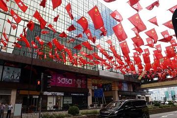 Hong Kong to mark 20th anniv. of return to motherland