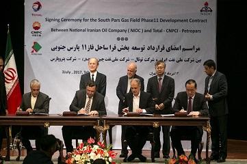 Iran, China, France sign 4.8 billion USD gas deal