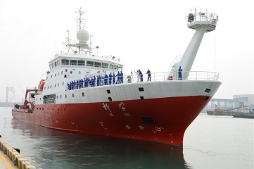 Research vessel 'the Kexue' leaves port in China's Qingdao