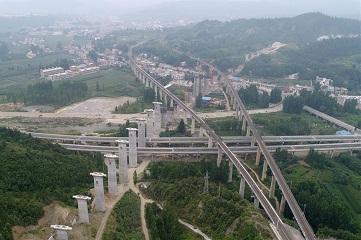 New coal railway to open in 2020