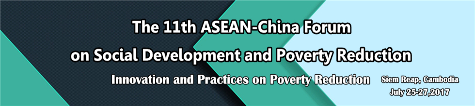 ASEAN-China: Innovation and Practices on Poverty Reduction