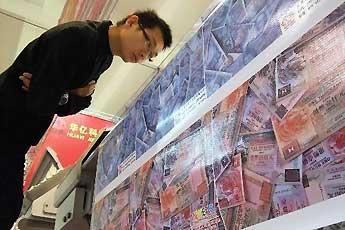 中国外汇储备总额接近四万亿美元 再创历史新高