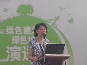 湖北荆门:内陆绿色低碳城区的先行者