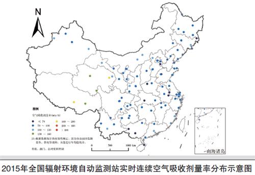 2015中国环境状况公报(全文)