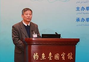杨光:未来中海应以能源、工业和金融为主要合作方向