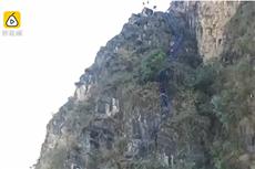 【镜头中的脱贫故事】'悬崖村'换新梯 旅游开发进行时