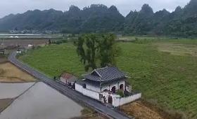"""湖南怀化:用""""美丽战胜贫困"""""""