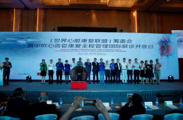 胡大一:中国需要更好的心脏康复模式
