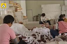 【镜头中的脱贫故事】3高中生网上卖红薯 日产值20万元