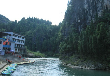 湘西新化将投资79亿元实施旅游扶贫项目