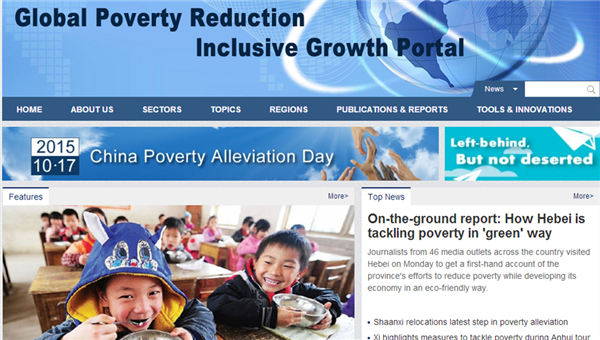 Global Poverty Reduction Inclusive Growth Portal