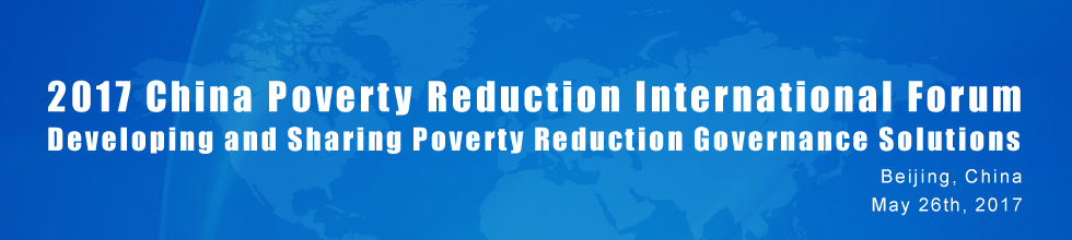 2017 China Poverty Reduction Internation Forum