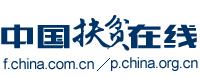 中國發展門戶網