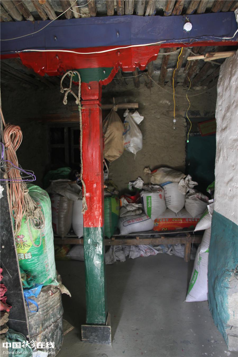 固边富民:藏南边境小城创新扶贫举措