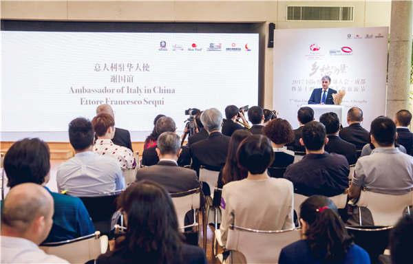 2017国际慢食全球大会将在成都举行 倡导慢食文化