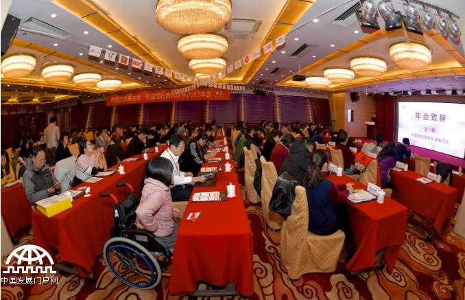 中国扶贫基金会:公益同行计划让越来越多的群体从中受益