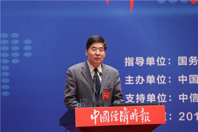 国务院发展研究中心副主任张军扩致辞