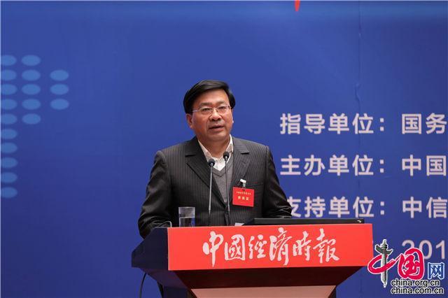 韩俊:乡村振兴关键要让农村更有人气