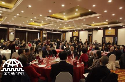 中国国际友人研究会2017年年会在京举办