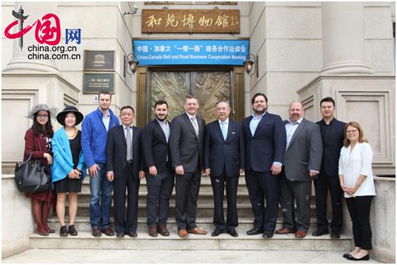 """中国-加拿大""""一带一路""""商务洽谈会在京举行"""
