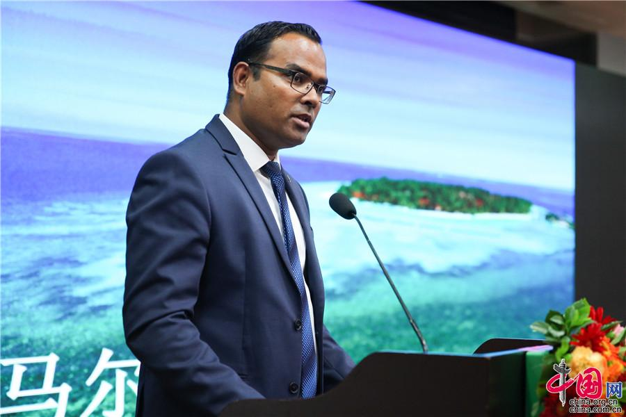 """马尔代夫驻华大使:""""一带一路""""为发展中国家融入全球经济提供机会"""