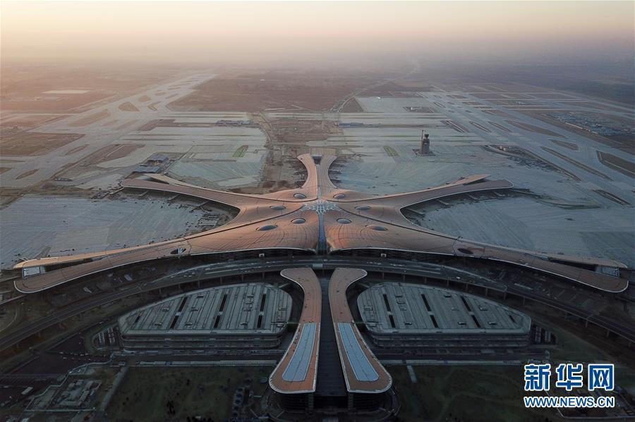 北京大兴国际机场主航站楼外立面完整亮相[组图]