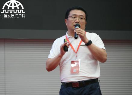 2019(第十届)清洁发展国际融资论坛在京举行
