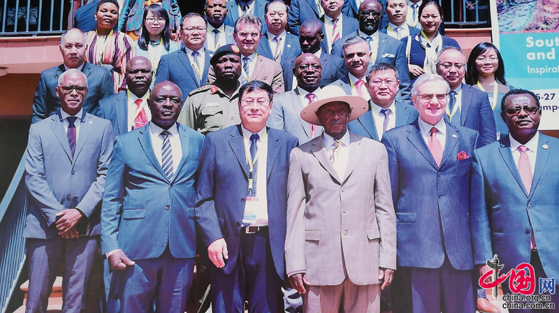 中国—FAO南南合作十周年高级别会议在乌干达召开