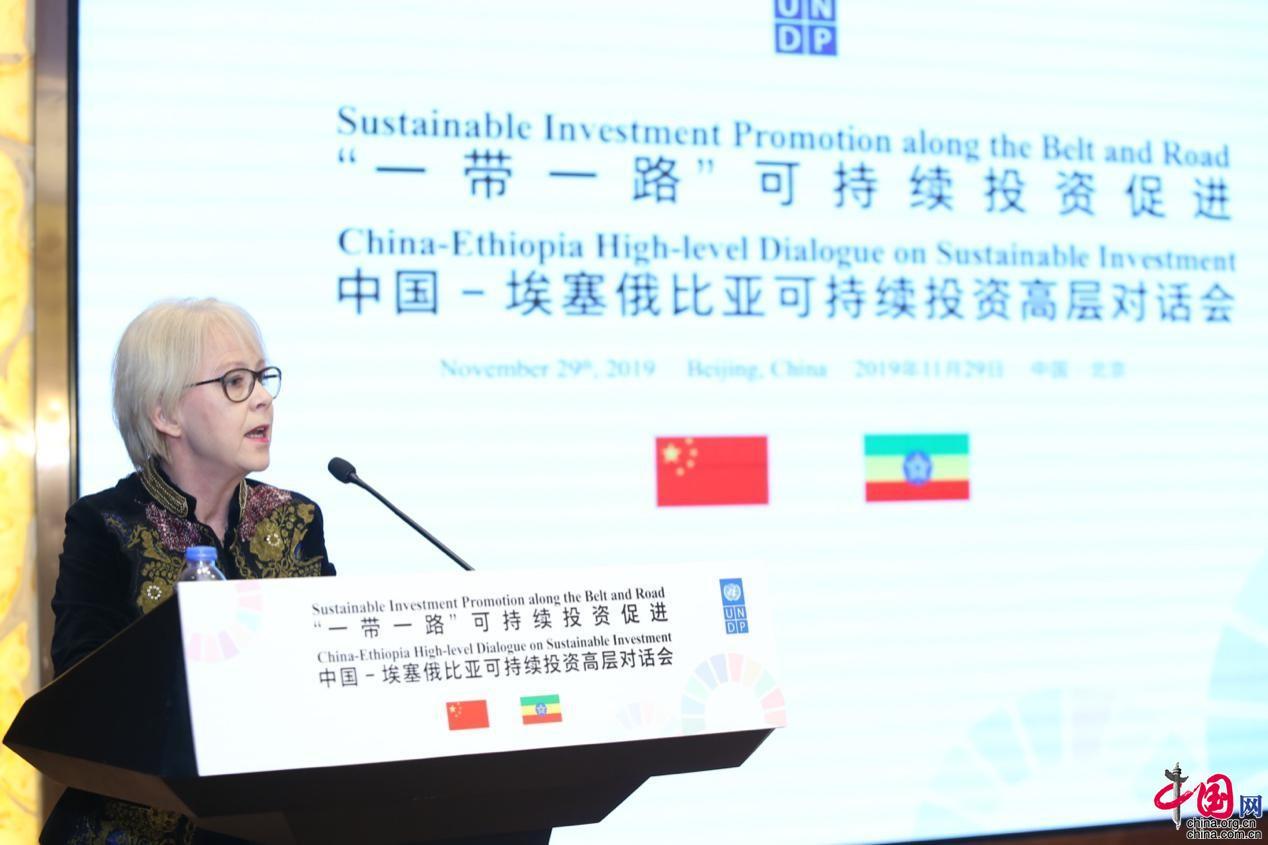 图为联合国开发计划署驻华代表白雅婷演讲。