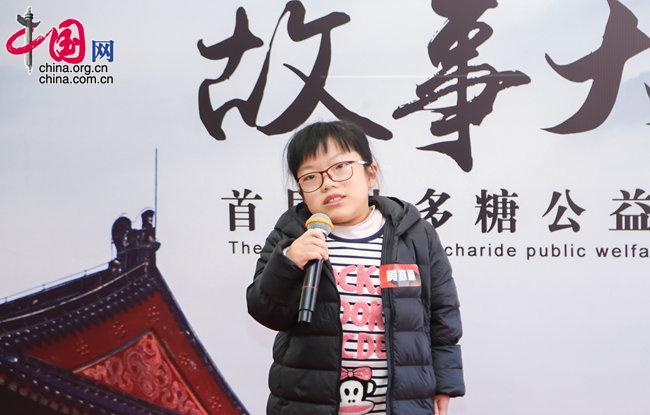 """12月22日,由北京正宇粘多糖罕见病关爱中心发起的""""首届粘多糖公益故事会""""在故宫博物院举行。"""