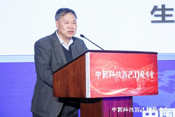 中国科技云2.0上线发布 启动2020应用推进计划