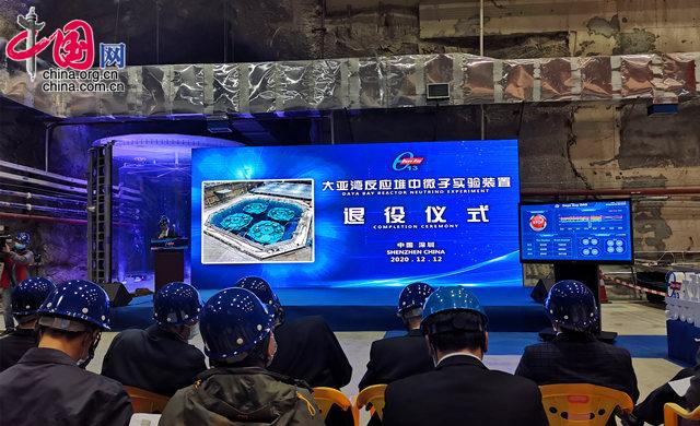 大亚湾反应堆中微子实验退役 江门实验预期2022年完成建设